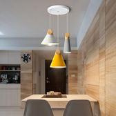 北歐燈具創意餐廳吊燈組合現代簡約吧台個性三頭彩色馬卡龍吊燈 igo 童趣潮品