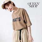Queen Shop【01037720】...
