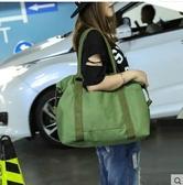 秒殺旅行手提包便攜拉桿行李箱衣物收納袋大容量短途包收納