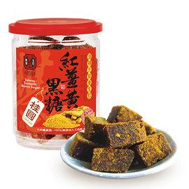 豐滿生技~紅薑黃黑糖(桂圓)250公克/罐 ~特惠中~