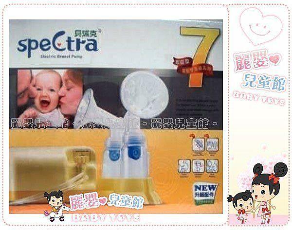 麗嬰兒童玩具館~韓國第一大品牌-貝瑞克七代電動雙邊吸乳器-新款升級版