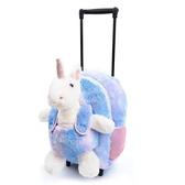 兒童玩具背包 - 獨角獸拉桿背包 (絨毛款)