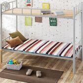 新年鉅惠加厚加大床褥墊可拆洗大學生宿舍床墊單人雙人墊子寢室 東京衣櫃