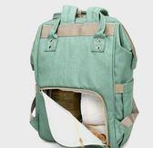 年終慶85折 雙肩包媽媽包2018新款母嬰包大容量外出旅行背包韓版多功能寶媽包 百搭潮品