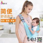 嬰兒揹巾揹帶抱式