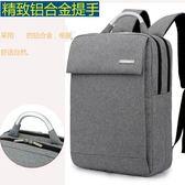 男女士商務背包電腦包15.6寸後背包男筆記本14寸韓版學生後背背