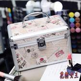 化妝箱包 鋁合金手提雙層小號便攜盒專業帶鎖硬的化妝包 BF9826【花貓女王】