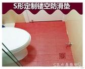 門墊進門衛生間廁所地墊塑膠衛浴防滑墊浴室腳墊鏤空防水腳踏墊子YXS 水晶鞋坊
