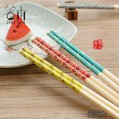 家用筷子實竹家庭裝防滑不髮霉套裝中式創意日式餐具酒店竹筷10雙 街頭布衣