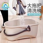 洗拖把桶長方形塑料加厚大水桶家用拖布桶拖地擠水桶涮海綿拖把桶WD 至簡元素