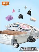 壓縮袋  裝羽絨服的袋子小號衣服真空壓縮袋旅行搬家神器抽空收納收縮帶 公主街夜衣館