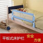 年末鉅惠 床護欄嬰兒寶寶防摔安全擋板1米兒童小孩床邊圍欄平板式 大床欄桿