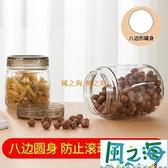 雜糧罐 密封玻璃罐子儲物瓶蜂蜜咸菜泡菜壇子收納廚房儲存家用帶蓋【風之海】