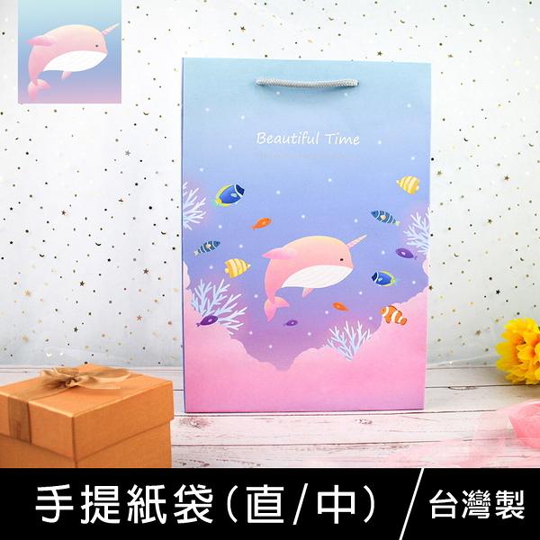 珠友 PF-11010 可愛直式紙袋/禮品袋/禮物袋/手提紙袋(直/中)