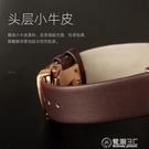 超薄錶帶男 手錶帶女錶錬配件代用DW 電購3C