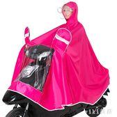 中大尺碼雨衣 電動車雨披電瓶車雨衣摩托自行車騎行成人單人 nm13972【VIKI菈菈】