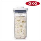 《不囉唆》OXO POP細長方按壓保鮮盒1.1L【A431100】
