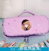 筆袋韓國文具盒簡約女生小學生小清新可愛公主兒童鉛筆盒  麥琪精品屋