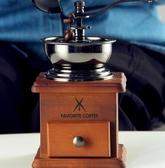 磨豆機 咖啡豆研磨機手動迷你家用小型復古手揺磨豆機粉碎機器手磨咖啡機 維多