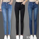 牛仔長褲-緊身牛仔褲女秋冬季2021年新款高腰長褲修身顯瘦彈力九分小腳褲子