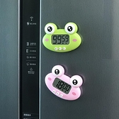 計時器 計時器廚房烘焙可愛電子定時器做題時間管理提醒器學生學習鬧鐘倒【快速出貨八折搶購】