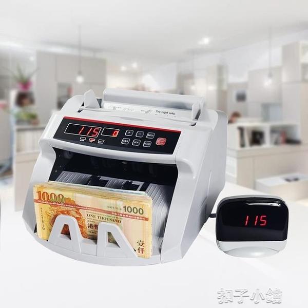 外幣點驗鈔機 多國貨幣點鈔機小型辦公商用便攜式台幣美元點鈔機【全館免運】