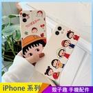 櫻桃丸子 iPhone SE2 XS Max XR i7 i8 plus 手機殼 側邊印圖 直邊液態 保護鏡頭 全包邊軟殼 防摔殼