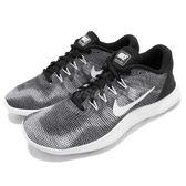 Nike 訓練鞋 Flex 2018 RN 黑 白 透氣鞋面 彈性外底 低筒 運動鞋 男鞋【PUMP306】 AA7397-001