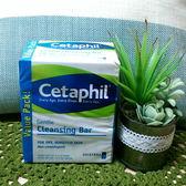 美國 Cetaphil香皂 溫和潔膚凝脂一組3入(4.5oz) -超級BABY