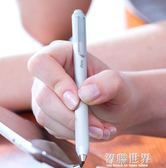 主動式電容筆蘋果觸控筆細頭手寫筆ipad平板安卓手機通用ATF