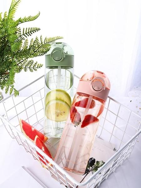水杯 大容量運動健身帶吸管水杯便攜女塑料杯子簡約清新森系戶外水壺男 曼慕