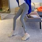 打底褲秋季顯瘦小腳褲緊身九分打底褲運動外穿褲子薄款鉛筆褲女