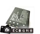 【EC數位】CASIO Z2000 Z2200 Z2300 Z3000 專用 NP160 NP110 高容量防爆電池