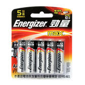 勁量 高效能鹼性電池3號 8入/組【愛買】