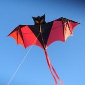 濰坊風箏春鳶新款大型成人兒童現代前撐桿蝙蝠風箏線輪微風易飛滿天星
