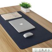 滑鼠墊 滑鼠墊超大大號辦公桌墊