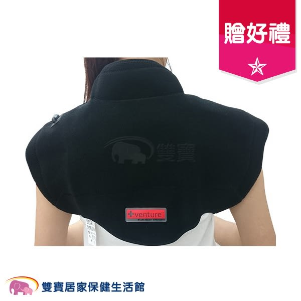 【贈好禮】速配鼎醫療用熱敷墊 家用肩頸KB-1250