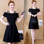 洋裝-大碼mm胖連身裙夏裝新款女裝遮肚顯瘦藏肉減齡露肩中長款裙子 Korea時尚記