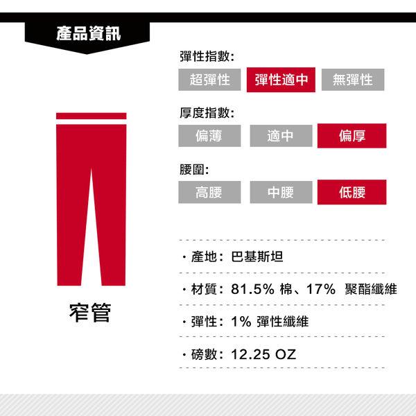 [買1送1]Levis 男款牛仔褲 / 502™錐形褲 / 微彈性