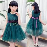 中大尺碼女童裙子兒童女孩洋裝3-8歲小孩子公主裙禮服裙 zm5034【每日三C】
