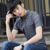短袖素面襯衫 夏季青少年修身百搭潮流休閒襯衣《印象精品》t386