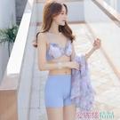 泳衣 泳衣女保守遮肚顯瘦三件套韓國溫泉小香風分體小胸泳裝性感游泳衣 愛麗絲