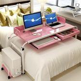 電腦桌簡約可行動床上雙人筆記本台式電腦桌家用懶人跨床護理升降小桌子 igo