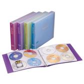 【雙鶖】CD-5196 (96片)PP保存夾-紅綠藍紫