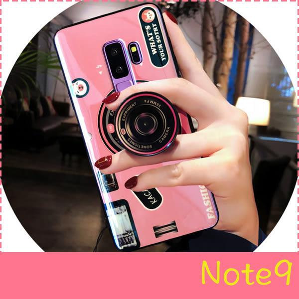 【萌萌噠】三星 Galaxy Note9  網紅炫彩藍光 抖音同款氣囊支架相機保護殼 全包矽膠軟殼 手機殼