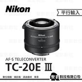 【】Nikon AF-S Teleconverter TC-20E III 2.0x 增距鏡 加倍鏡 【平行輸入】ww