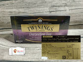 Twinings皇家伯爵茶/仕女伯爵茶/歐式大吉嶺2g25入
