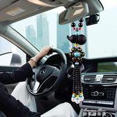 汽車掛件葫蘆車內吊飾男女保平安符吊墜擺件高檔車載後視鏡掛飾品   麥琪精品屋