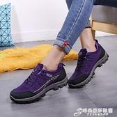 運動鞋 新款繫帶戶外登山鞋女鞋防水徒步防滑休閒鞋鞋跑鞋透氣 時尚芭莎