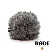 【RODE】NT5/NT55/NT6 麥克風 專用防風毛罩 WS8 正成公司貨